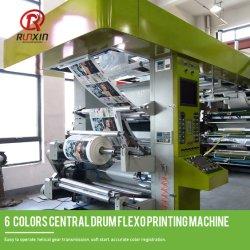 Kaffee-Film-Paket Printingmachine /Package Film Flexo Drucken-Maschine /Flexographic