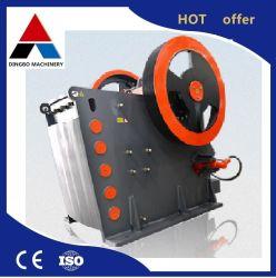 Primärkiefer-Zerkleinerungsmaschine der steinzerkleinerungsmaschine-PE250X400