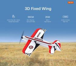 2019 Nova Marca RC Avião Drone Corrida vários modos de voo leves e portáteis 2km Drone distância de voo