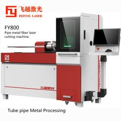 FY800 أنبوب صناعة المعالجة المعدنية الأنابيب الليزر 1000/ 1500 وات أنابيب CNC الألومنيوم SS ألياف دقيق نحاسية معدنية نحاسية نحاسية آلة قص الليزر