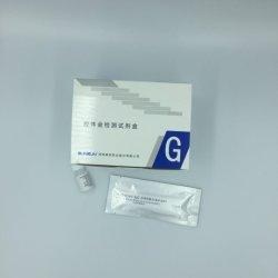 RunKun Colloidal Gold(IgG/IGM Antibody Detection Kit Rapid Test Device