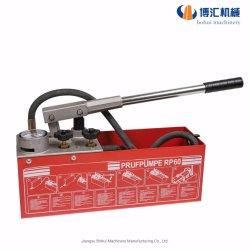 مضخة اختبار RP50 الخاصة بالمصنع لاختبار ضغط الحاوية 60 بار مضخة اختبار الضغط اليدوي الصغيرة الشهيرة مضخة اختبار الضغط الرخيصة