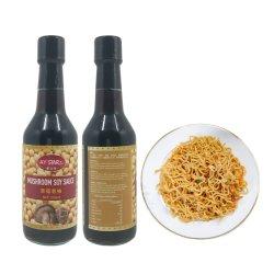 아시아 음식 조미료 코셔 버섯 간장 중국식 양념입니다