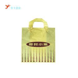 LDPE HDPE 연약한 루프 손잡이 쇼핑 백 비닐 봉투