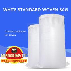 Белый пластиковый мешок тканый водонепроницаемый Custom пленку упаковки с муки мочевина наводнениями утолщения стенки упаковки Snakeskin мешок