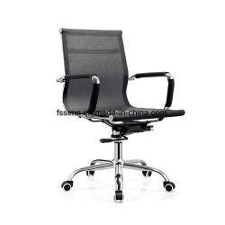Faible Élevée Retour Full Mesh noir cadre métallique pivotant le personnel du Bureau de tâche chaise de bureau