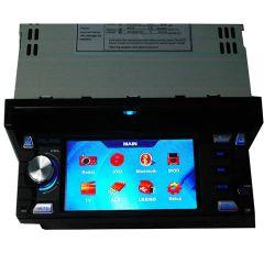 Bluetoothの4.2inch TFT LCD車のDVDプレイヤー、ラジオ、Anglog TVのiPod、USB/SD