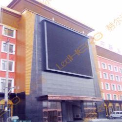 شهادة التوافق الكهرومغناطيسي P10 شاشة LED كاملة الألوان Smax Media الجدار