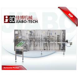 자동 수평 가방 - 파우치 포장 기계(HPP200) 제공