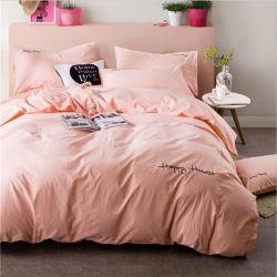 Machine de marchandises d'accueil personnalisée Patchwork Quilt Ensemble de literie drap de lit en duvet Housse de couette couvre-lit équipé