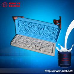 Flüssiger Gummi des Silikon-RTV-2 für die Gestaltung mit hohen Verdopplung-Zeiten