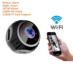 휴대용 지원 128GB TF 카드 Wi-Fi 모바일 원격 보안 카메라