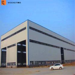 Сборные H-Clear Multi-Span легких стальных структура практикума склад материалов здание настроить квартира подрядчик Генеральной готовое стальная рама