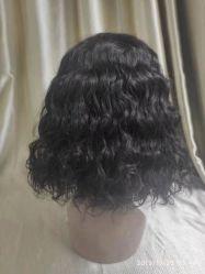 Les cheveux courts cheveux humains d'onde de l'eau Lace Wig perruque bob