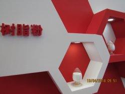 PVBの商標の印刷の接着剤が付いているポリビニルのButyralの樹脂の中国のベストセラーの価格