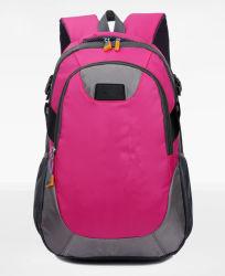 Новый открытый корейского спортивный рюкзак женские Стильные водонепроницаемые повышенной емкости поездки в два раза сумки через плечо мешок для альпинизма мужчин возросла красный