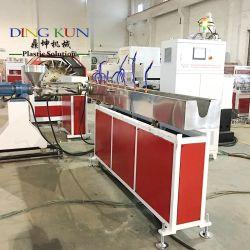 ماكينة خرطوم مرنة عالية الجودة من نوع PVC / ألياف ناعمة ماكينة أنابيب الحديقة / خط بروز الإنتاج