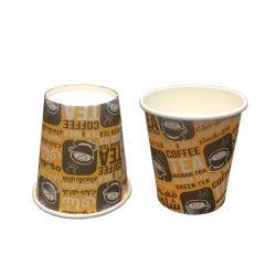 Simple paroi les tasses de papier 7 oz de tasses de thé Starbucks Cup