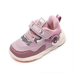 الأطفال الأطفال الأطفال الأطفال الأطفال أحذية الرياضة أحذية رياضية أحذية رياضية جميلة أحذية الأطفال الخفيفة للفتيان