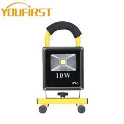ضوء غامرة خارجي خفيف الوزن قابل للشحن بقدرة 10 واط بتقنية LED