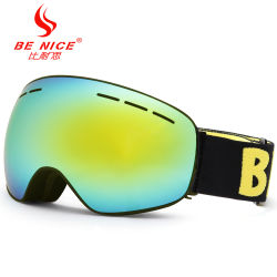 Frameless Entwurfs-Ski-Schutzbrillen verdoppeln Schicht-Objektivsnowboard-Schutzbrille-volle UVschutz-Form-Schnee-Schutzbrillen Soem-Fabrik