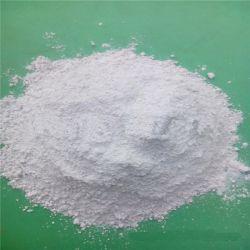 高純度白色粉末 MgSO4 硫酸マグネシウム硫酸マグネシウム無水物 99%