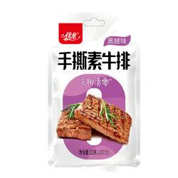 22g Spicy Gluten Spicy China Groothandel Veganvlees snacks Vegetarisch Steak Bean Products Spicy Gluten