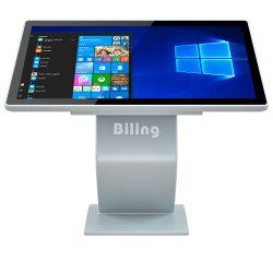 광고 선수를 USB SD 카드를 가진 전시를 광고하는 고성능 LCD 디지털 Signage 사진 부스 간이 건축물 LCD를 가진 32 인치 다운로드 광고 선수 다중 만지십시오
