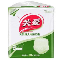 Soft descartáveis impermeável respirável puxe as fraldas para bebés calças Estilo Adulto