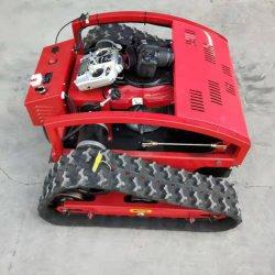 ガソリンパワー RC リモートコントロール芝刈機
