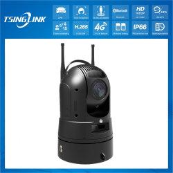 تقنية تكبير/تصغير رقمية ذكية طراز Starlight 2.0 ميجابكسل بمعدل 16X 30 ضعفًا بمعدل 5 جم كاميرا Dome HD مقاومة للماء بزاوية 360 درجة PTZ