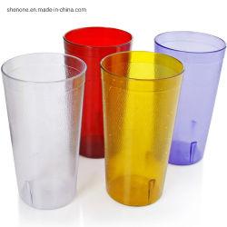 Shenoneの高品質1.5oz 50mlの打撃のコップPS明確で使い捨て可能な小型プラスチックビールワインの試飲のコップ