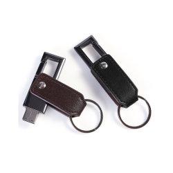 키 링 가죽 커버 U 디스크 및 가죽 페이스트 USB 플래시 드라이브/SD 카드/USB 플래시 메모리/펜 드라이브/메모리 카드/USB 펜 드라이브