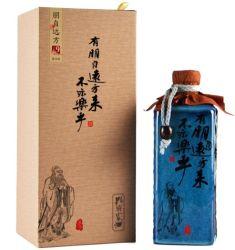 알콜 음료, 중국 주류, Baijiu, 저녁식사를 위한, 환영하 나 친구 9 의 52%V/V 최고 공급자, 유리병