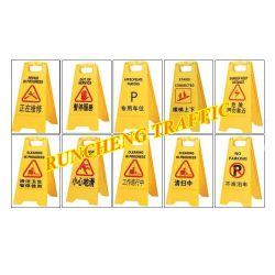 Eine Form kein Parken-Sicherheits-warnender Plastikvorsicht-Zeichen-Vorstand
