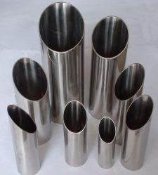 産業および建設的な使用のための304本の316本のステンレス鋼の管