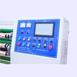 شريط بي بي آلة حطاس شريط آلة صناعة شريط آلة التغليف آلة الصباغ