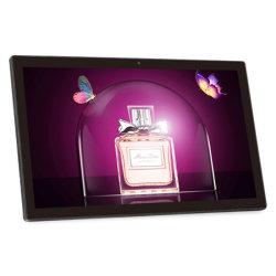 21.5inch commerciële Androïde Tablet met de Aanraking van GLB
