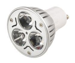 LEDランプのコップ(MR16)