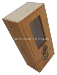 エレガントなデザインのナチュラルカラーの木製ワインパッケージと透明な窓が備わっている