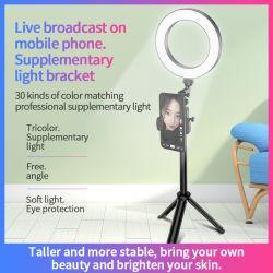 Broadcast de rede prático Flash LED Dimerizáveis Circle Selfie Venda Quente Salão Mini-Ring Luz de enchimento Phone