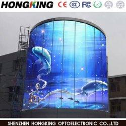 Pantalla LED cortina P12.5 la publicidad exterior de malla de LED