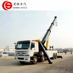 HOWO 8x4 371HP 420HP 360 度回転ローテータロードリカバリ トラック車両 30 トン 50 トン 70 トンローテータ緊急用ウェカーけん引 販売のためのトラック