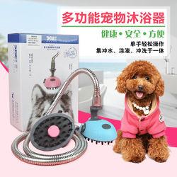 De functionele Hulpmiddelen van de Schoonheid van de Borstel van het Bad van de Kat van de Pijp van de Massage van het Haar van de Hond van de Douche van de Douche van de Douche van het Huisdier Schoonmakende