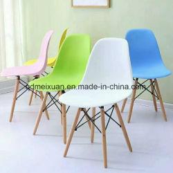 값싸고 유려한 플라스틱 나무 다리가 있는 에임즈 의자 (M-X1813)