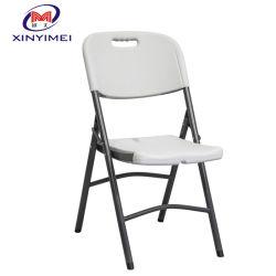 싼 옥외 판매를 위한 플라스틱에 의하여 이용되는 금속 접는 의자