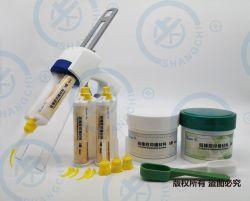 Кроме того Shangchi типа силиконового герметика впечатление материала 2 Putty 2 легкий корпус