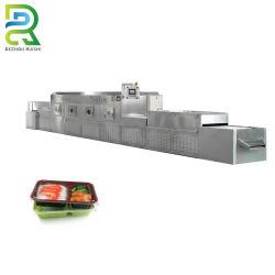 空気循環の粉の微粒の野菜薬の乾燥オーブン機械