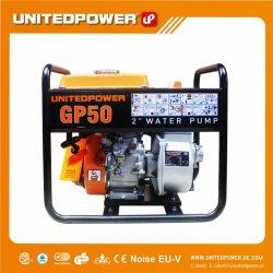 50 2 polegada Mini Combustível Gasolina Gasolina centrífugos de limpeza da bomba de água