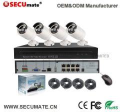 4CH Poe 5 Мп камера безопасности системы видеонаблюдения P2p инфракрасного ночного видения 4 ПК на открытом воздухе с разрешением 5 МП HD IP камер видеонаблюдения
